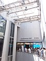 HK 九龍塘 Kln Tong 達之路 Tat Chee Avenue 香港生產力大樓 Hong Kong Productivity Council HKPC Building September 2019 SSG 13.jpg