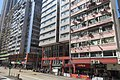 HK 炮台山 Fortress Hill 英皇道 King's Road 民眾大廈 United Plaza n facades Jan 2017 IX1.jpg