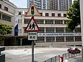 HK 西環 Sai Ying Pun 第三街 3rd Street 聖類斯中小學 St Louis School August 2017 Lnv2 04.jpg