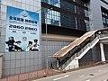 HK 香港電車遊 Tram tour view 金鐘 Admiralty Queensway Police recruitment poster July 2019 SSG 07.jpg