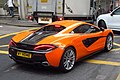 HK 香港 SYP 西環 Sai Ying Pun 正街 Centre Street car orange 麥拿侖 Mclaren automobile April 2018 IX2 MyHome 03.jpg