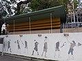 HK CWB 銅鑼灣 Causeway Bay 興發街 Hing Fat Street 維多利亞公園 Victoria Park March 2019 SSG 06.jpg