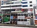 HK CWB 銅鑼灣 Causeway Bay 軒尼斯道 Hennessy Road tram body ads near 波斯富街 Percival Street footbridge April 2020 SS2 01.jpg