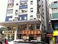 HK CWB Tung Lo Wan Road Waldorf Mansion shops Jan-2013.JPG