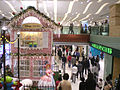 HK Kln Bay Telford Plaza Disney Pixar Marks and Spencer Xmas 2007 a.jpg