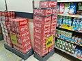 HK ML 半山區 Mid-levels 般咸道 1 Bonham Road Cartwright Gardens Wellcome supermarket coca cola October 2020 SS2.jpg