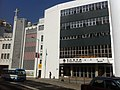 HK Mid-levels 般咸道 Bonham Road St Pauil's College SPC school building entrance facade Ip4 Oct-2011.jpg