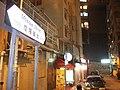 HK Mosque Street 60329 9.jpg