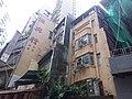 HK SW 上環 Sheung Wan 高陞街 Ko Sing Street old tang lau August 2019 SSG 09.jpg