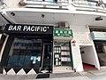 HK SYP 西營盤 Sai Ying Pun 皇后大道西 Queen's Road West shop Bar Pacific Restaurant October 2020 SS2 12.jpg