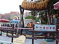 HK Shatin 史諾比開心世界 Snoopy's World Canal start point sign May-2016 DSC.JPG