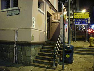 Western Street (Hong Kong) - An old style public bathroom locates in Western Street.