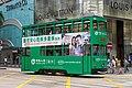 HK Tramways 156 at Pedder Street (20181013162422).jpg