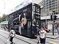 HK WC 灣仔 Wan Chai 莊士敦道 Johnston Road black tram 133 body ads Emporio Armani Tai Yuen Street stop October 2019 SS2.jpg