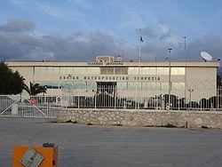 Οι εγκαταστάσεις της εμυ στο ελληνικό