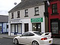 Habinteg Housing Association - Optician, Lifford - geograph.org.uk - 1411027.jpg