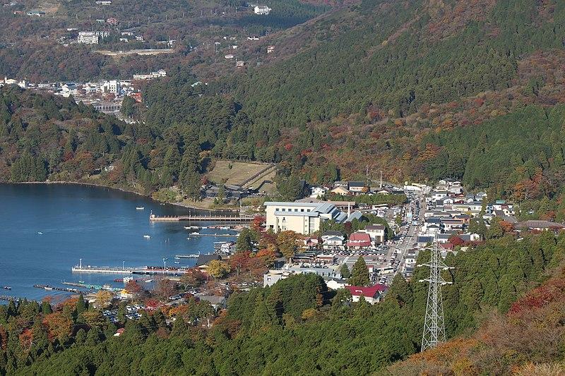 File:Hakone 20121110.jpg