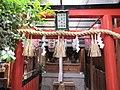 Hakusan jinja Nakagyo-ku Kyoto 009.jpg