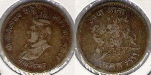 Jiwajirao Scindia - Jivajirao on a 1942 half anna coin.