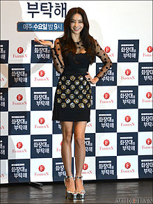 Han Chae-Young from acrofan.jpg