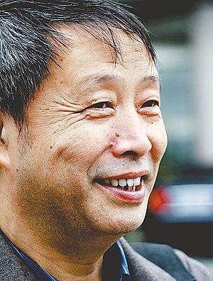 Han Shaogong - Han Shaogong, 2006
