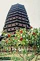 Hangzhou, Liuhe 1978.jpg