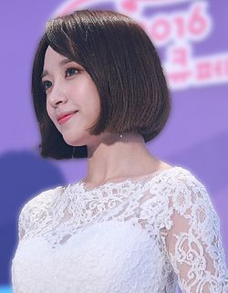 Hani at the Thank U Festival 2016 01.jpg