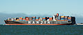 Hanjin Xiamen (ship, 2007) 002.jpg