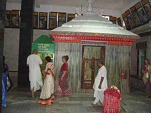 Haridasa Thakur - Image: Haridassamadhipilgri ms