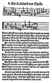 Herr Christ, der einig Gotts Sohn Protestant hymn