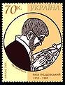 Hnizdovsky Ukr stamp.jpg