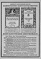 Hofrat Alexander Koch's Darmstädter Kunstzeitschriften, Werbeanzeige 1914.jpg