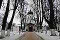 Holy Trinity Church in Alexandrov 04 (winter 2014) by shakko.JPG