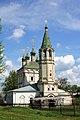 Holy Trinity church in Serpukhov.jpg