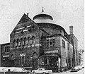 Holyoke Opera House in 1967.jpg