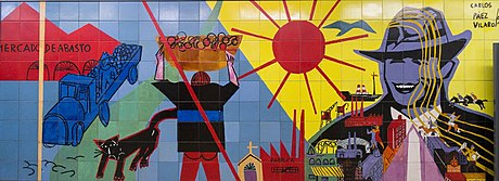Homage to Buenos Aires, a mural located at the Carlos Gardel station of the Buenos Aires Underground. It represents a typical scene from the city and several of its icons, such as singer Carlos Gardel, the Obelisco, the port, tango dancing and the Abasto market. Homenaje a Buenos Aires.jpg