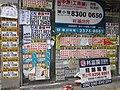 Hong Kong (2017) - 1,499.jpg