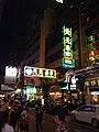 Hong Kong - panoramio (276).jpg