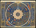 Horoscope from the book of the birth of Iskandar Wellcome L0015229.jpg