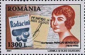 Hortensia Papadat-Bengescu 2001 Romania stamp.jpg