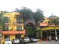 Hotel en decima avenida, Playa del Carmen. - panoramio.jpg