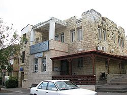 House in Tel Hanan from Balad ash-Sheikh time 4.JPG