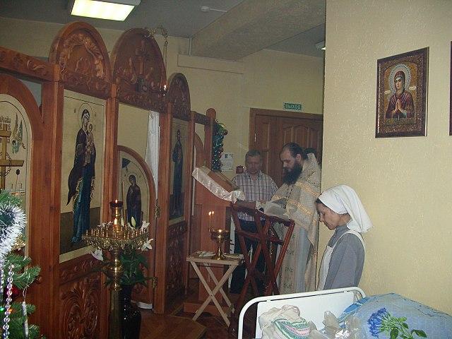 Храм во имя святой Елисаветы Феодоровны (Елизаветы Федоровны)