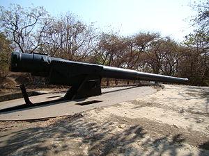 BL 7.5-inch Mk II – V naval gun - 1906 R.G.F. gun  on Elephanta Island