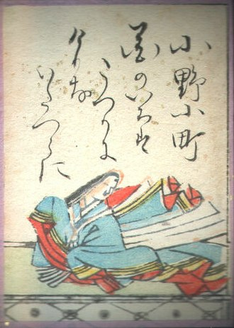 Ono no Komachi - Ono no Komachi, from the Ogura Hyakunin Isshu.