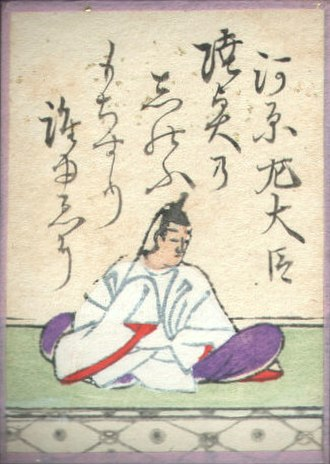 Minamoto no Tōru - Minamoto no Tōru, from the Ogura Hyakunin Isshu.