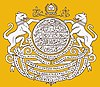 Hyderabad Coat of Arms.jpg