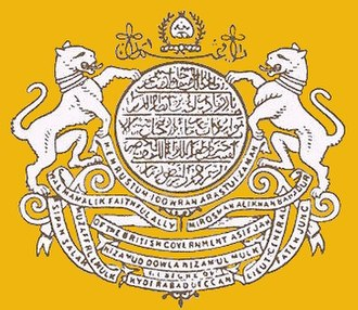 Asaf Jahi dynasty - Image: Hyderabad Coat of Arms