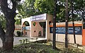 ICAR NBSS & LUP, Nagpur.jpg