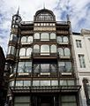 ID2043-0155-0-Brussel, Old England-PM 50880.jpg